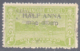 INDIA  -COCHIN   SCOTT NO 3 M   USED   YEAR  1949  PERF 12.5 - Poontch