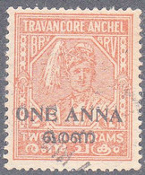 INDIA  -COCHIN   SCOTT NO 4 R  USED   YEAR  1949  PERF 13.5 - Poontch