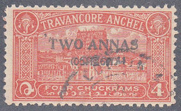 INDIA  -COCHIN   SCOTT NO 5 G  USED   YEAR  1949  PERF 11 - Poontch