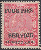 INDIA  -COCHIN   SCOTT NO 012   USED  YEAR  1949  PERF 13.5 X 13.5 - Poontch