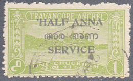INDIA  -COCHIN   SCOTT NO 013 B   USED  YEAR  1949  PERF 11 - Poontch
