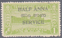 INDIA  -COCHIN   SCOTT NO 013 D   USED  YEAR  1949  PERF 12.5 - Poontch