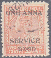 INDIA  -COCHIN   SCOTT NO 014 B   USED  YEAR  1949  PERF 11 - Poontch
