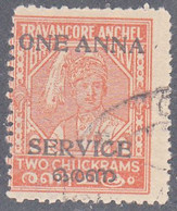 INDIA  -COCHIN   SCOTT NO 014 D   USED  YEAR  1949  PERF 12.5 - Poontch