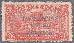 INDIA  -COCHIN   SCOTT NO 015 B   USED  YEAR  1949  PERF 11 - Poontch