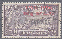 INDIA  -COCHIN   SCOTT NO 022   USED  YEAR  1951   PERF 12.5 - Poontch
