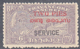 INDIA  -COCHIN   SCOTT NO 022 C   USED  YEAR  1951   PERF 12 - Poontch