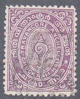 INDIA  -TRAVENCORE   SCOTT NO 4   USED  YEAR  1889 - Travancore