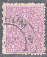 INDIA  -TRAVENCORE   SCOTT NO 9   USED  YEAR  1901  WMK 43A - Travancore