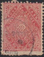 INDIA  -TRAVENCORE   SCOTT NO 12    USED  YEAR  1908 - Travancore