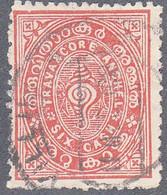 INDIA  -TRAVENCORE   SCOTT NO 13    USED  YEAR  1908 - Travancore