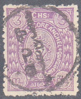 INDIA  -TRAVENCORE   SCOTT NO 14    USED  YEAR  1908 - Travancore