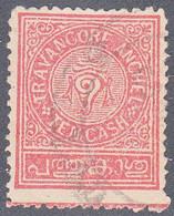 INDIA  -TRAVENCORE   SCOTT NO 23    USED  YEAR  1921 - Travancore