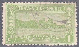 INDIA  -TRAVENCORE   SCOTT NO 36    USED  YEAR  1939 - Travancore