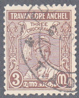 INDIA  -TRAVENCORE   SCOTT NO 39A    USED  YEAR  1939  PERF 11 - Travancore