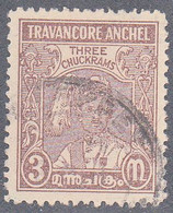 INDIA  -TRAVENCORE   SCOTT NO 39B   USED  YEAR  1939  PERF 12 - Travancore