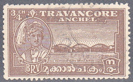 INDIA  -TRAVENCORE   SCOTT NO 44   USED  YEAR  1941   PERF 12.5 - Travancore