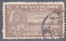 INDIA  -TRAVENCORE   SCOTT NO 44G   USED  YEAR  1941   PERF 12 - Travancore