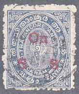 INDIA  -TRAVENCORE   SCOTT NO 01   USED  YEAR  1911 - Travancore