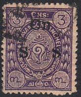 INDIA  -TRAVENCORE   SCOTT NO 03   USED  YEAR  1911 - Travancore