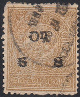 INDIA  -TRAVENCORE   SCOTT NO 010   USED  YEAR  1922 - Travancore