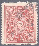 INDIA  -TRAVENCORE   SCOTT NO 022   USED  YEAR  1930 - Travancore