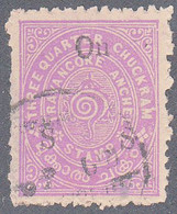 INDIA  -TRAVENCORE   SCOTT NO 027   USED  YEAR  1930 - Travancore