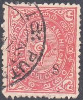 INDIA  -TRAVENCORE   SCOTT NO 029   USED  YEAR  1930 - Travancore