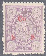INDIA  -TRAVENCORE   SCOTT NO 031   USED  YEAR  1930 - Travancore