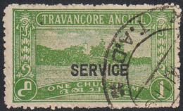 INDIA  -TRAVENCORE   SCOTT NO 045   USED  YEAR  1939 - Travancore