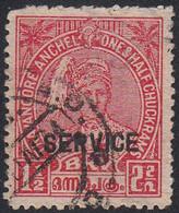 INDIA  -TRAVENCORE   SCOTT NO 046F   USED  YEAR  1941  13.5 Mm OVERPRINT - Travancore