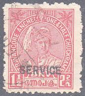 INDIA  -TRAVENCORE   SCOTT NO 046G    USED  YEAR  1941   PERF  11 - Travancore