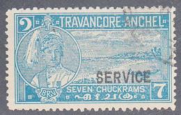 INDIA  -TRAVENCORE   SCOTT NO 050    USED  YEAR  1939  13mmOVERPRINT - Travancore