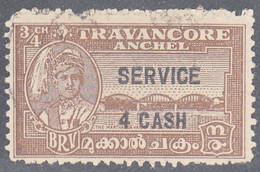INDIA  -TRAVENCORE   SCOTT NO 058    USED  YEAR  1945  PERF 11 - Travancore