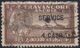 INDIA  -TRAVENCORE   SCOTT NO 058A    USED  YEAR  1945  PERF 12.5 - Travancore