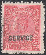 INDIA  -TRAVENCORE   SCOTT NO 060    USED  YEAR  1945  PERF  11 - Travancore