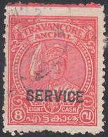 INDIA  -TRAVENCORE   SCOTT NO 060F    USED  YEAR  1945  PERF  12 - Travancore