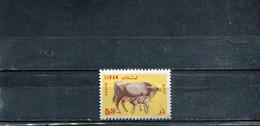 Liban 1965 Yt 256 * Animaux D'élevage - Lebanon