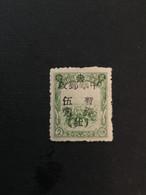 CHINA  STAMP, Manchuria, Rare Overprint, ORIGINAL GUM, CINA, CHINE,  LIST 1025 - 1932-45 Manchuria (Manchukuo)