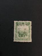 CHINA  STAMP, Manchuria, Rare Overprint, ORIGINAL GUM, CINA, CHINE,  LIST 1027 - 1932-45 Manchuria (Manchukuo)