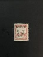 CHINA  STAMP, Manchuria, Rare Overprint, ORIGINAL GUM, CINA, CHINE,  LIST 1029 - 1932-45 Manchuria (Manchukuo)