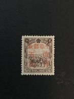 CHINA  STAMP, Manchuria, Rare Overprint, ORIGINAL GUM, CINA, CHINE,  LIST 1031 - 1932-45 Manchuria (Manchukuo)