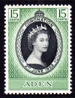 ADEN - 1953 QEII CORONATION STAMP FINE MNH ** SG 47 - Aden (1854-1963)