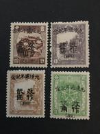 CHINA  STAMP Set, Manchuria, Rare Overprint, CINA, CHINE,  LIST 1033 - 1932-45 Manchuria (Manchukuo)