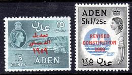 ADEN - 1959 QEII REVISED CONSTITUTION SET (2V) FINE MNH ** SG 74-75 - Aden (1854-1963)