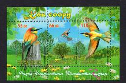 Kyrgyzstan 2021 Fauna. Birds. Golden Bee-eater. 1 M/S** Perforated. - Kyrgyzstan