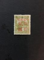 CHINA  STAMP, Manchuria, Rare Overprint, Original Gum, CINA, CHINE,  LIST 1035 - 1932-45 Manchuria (Manchukuo)