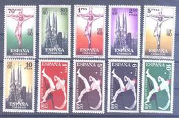 ESPAÑA SEGUNDO CENTENARIO SERIES Nº 1280/89 ** CIF - 1951-60 Neufs