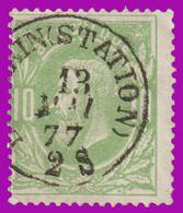 """N°30 - Belle Oblitération """" LOUVAIN (STATION)"""" - 1869-1883 Leopold II"""