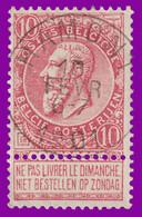 """N°58 - Très Belle Oblitération """"HAMONT"""" - 1893-1900 Fine Barbe"""
